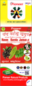 Neem-Karela-Jamun Plus Juice 1000 Ml