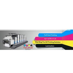 1 Day Offset Printing Services, Location: Local