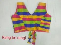 Rang Birangi Designer Blouse