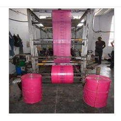 Multi Color Flexo Printing Service