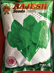 Palak Seed Indian Spinach All Green