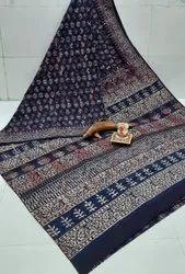 Exclusive Natural Bagru Hand Block Printed Cotton Saree.