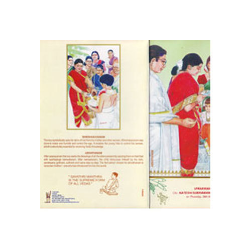 Pull out insert upanayanam invitation card rs 40 piece id pull out insert upanayanam invitation card m4hsunfo