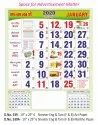 Office Wall Calendar 539-A