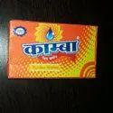 Detergent Bar