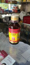 Ascoril Cough Syrup, 100 ml