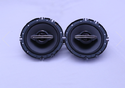 Nisai Car Bass Speaker