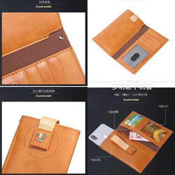 Brown Leather Mobile Flip Cover