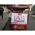 E- Rickshaw Flex Boards Advertising