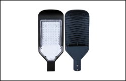 Lancy Model SL SLL 50W Street Light
