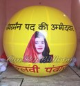 Elections Big Balloon