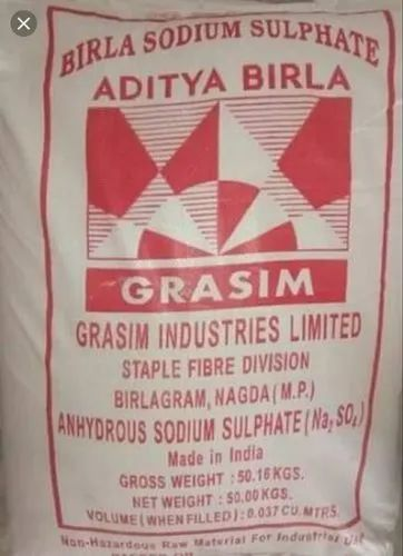 Industrial Chemicals - Caustic Soda Wholesale Trader from Mumbai