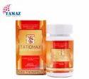 Tatiomax Plus 1600 Mg Softgels - Skin Whitening Capsules