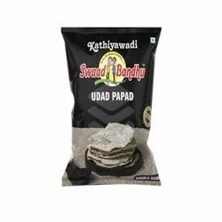 Swaad Bandhu Double Mari Udad Papad, Packaging Size: Available In 200 Gram, 500 Gram