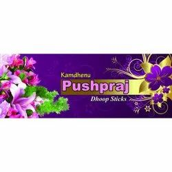 Pushpraj Dhoop Sticks
