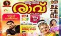 Kerala News Publishing Services