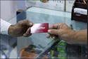 Dubai Currency Exchange Service