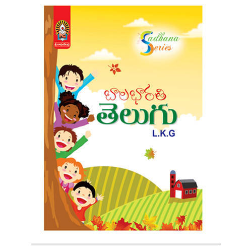 Pre Primary Book - Environmental Studies UKG Book