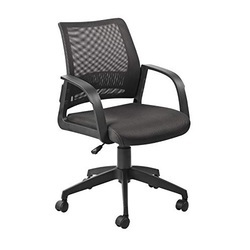 CS - 1132 Computer Chair
