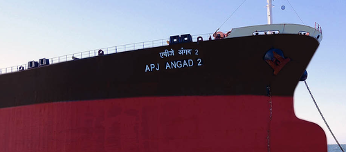 Apeejay Shipping Solution