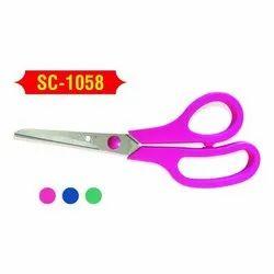 205mm Stainless Steel Scissor