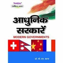 Dr. V. N. Khanna Hindi 4364 Aadhunik Sarkare Book