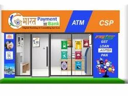 Individual Consultant Bharat Payment Bank Distributorship, In Pan India, Finance