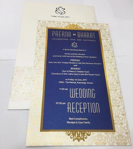 Paper and fabric wedding invitation card rs 30 piece pooja cards paper and fabric wedding invitation card stopboris Choice Image