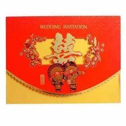Invitation card printing in nagpur invitation card printing service stopboris Images