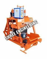 650 Mm Hollow & Solid Brick Making Machine