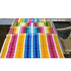 BB-11 Cotton Bath Towel