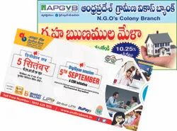 flex banners, For Outdoor