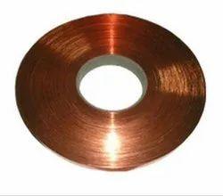 Copper Strip-50x-6mm