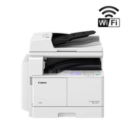 Canon Photocopy Machine Best Price in Thane, कैनन