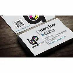 Cardboard Visiting Cards Printing Services, in Lucknow, Dimension / Size: 90x50 Mm