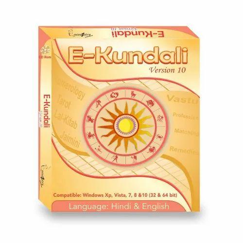 E Kundali Professional 10 Software