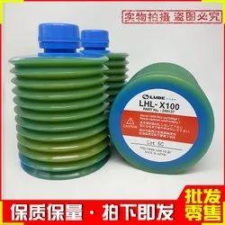 LHL X100-7 Grease Cartridge