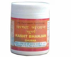 Kast Bhanjan Churna