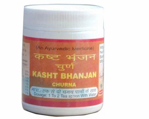 DURGA AYURVEDIC PHARMACY Kast Bhanjan Churna, Packaging Type: Plastic Bottel, 100 Gm