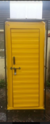 Yellow Eco Toilet Block