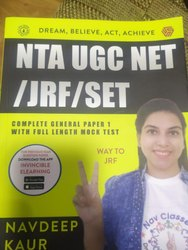 Navdeep Kaur Paperback Books, Entrance Exams