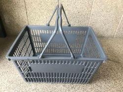Plastic Supermarket Carry Basket