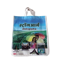 Non Woven Loop Handle Printed Bag