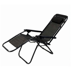 Imported Relax Chair