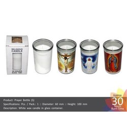 Prayer Bottle Candle (S)