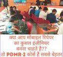 Mobile Repair Course In Aurangabad