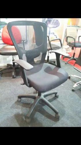 Foam Net High Back Chair