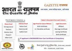 Gazette / Rajpatra Documentation Service