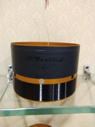 125mm In Out Voice Coil
