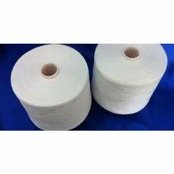 Cotton Carded Weaving Yarn